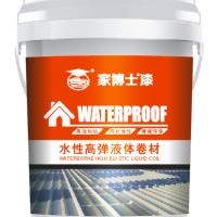 厂家直销- 家博士液体防水卷材-室内外防水堵漏材料-高弹液体卷材批发-厨卫防水涂料价格