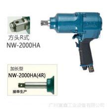 日本NPK工业级气动工具单锤式气动扳手:气动扳手NW-2800P批发