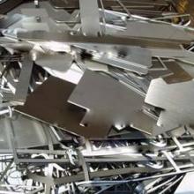 佛山南海废铝上门回收价格 东莞废铝多少钱一吨 广州废铝价钱 废铝回收图片