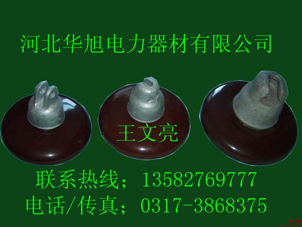 标准型大盘经盘形悬式玻璃绝缘子LXY-70D-100D-120D-160D-210D-240D