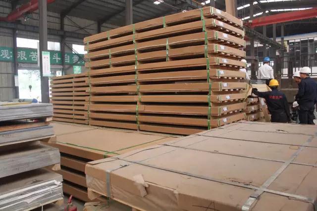 瑞升昌铝业供应1060铝板 1060纯铝板 1060h24铝板