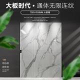 大板瓷砖750x1500无限连纹价格@批发@厂家直销