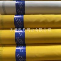 120T高张力丝网印刷 300目印制电路板印刷网纱