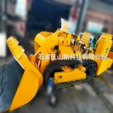 厂家供应石家庄煤矿用侧卸装岩机 ZCY100R图片
