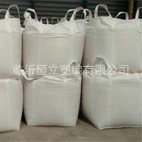 恒盟方形四吊集装袋双经布承重1.3吨全新料白色吨包袋
