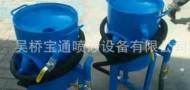 吴桥宝通喷砂设备有限公司