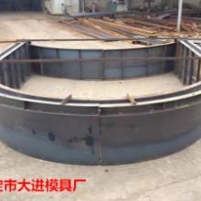 高铁拱形截水骨架模具_产品质量好_生产周期短_大进厂家批发