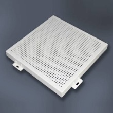 铝单板厚度 铝单板厂家 1.5mm铝单板 2.5mm铝单板图片