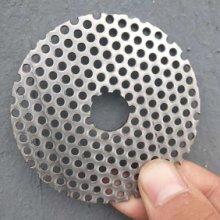 圆形地漏网片厂家直销 圆孔网板加工定做 不锈钢网筛供应商批发