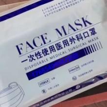 山东口罩的生产厂家名单 口罩厂家批发零售价格多少图片