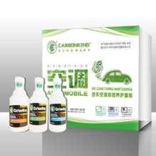 碳王车用空调蒸发箱可视护理套装 汽车空调清洗剂图片