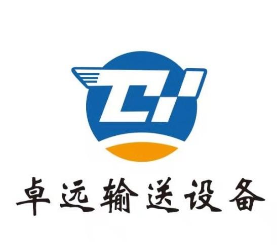 宁津县卓远输送设备有限公司销售