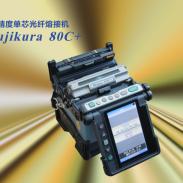 高精度单芯光纤熔接机图片