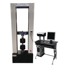 供应金属万能试验机,金属压缩、弯曲万能试验机批发