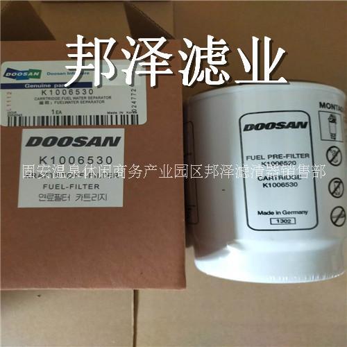 大宇斗山K1006530燃油滤芯油水分离滤清器