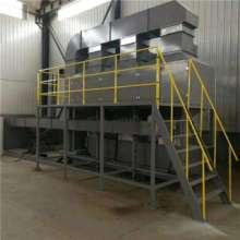 家具厂低温催化燃烧设备 催化燃烧反应器选型报价批发