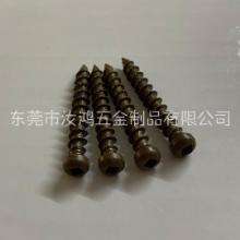 广东厂家自产自销  圆头方孔水泥钉带齿牙 非标订制 防锈处理 钻石尾水泥钉批发