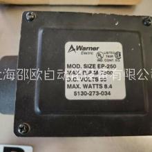 WARNER制动器5314-631-022图片