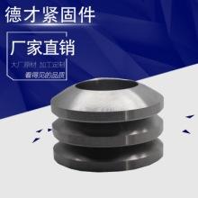 凹凸垫球面垫圈厂家-价格-供应商