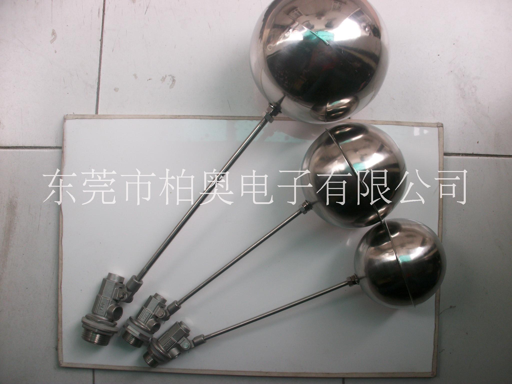 不锈钢304浮球阀销售