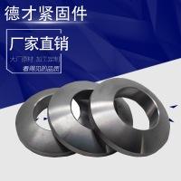 不锈钢304沉头垫片厂家-价格-供应商