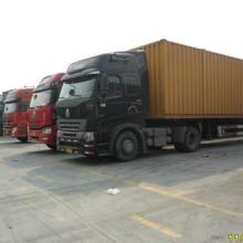 东莞回程车物流 整车零担专线 轿车托运 大件运输 货运公司批发