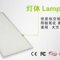 LED净化灯  LED平板灯 LED平板灯厂家  LED面板灯厂家 面板灯采购
