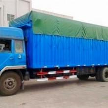 深圳到南京公路运输多少钱一公斤 天天发车 专线直达批发