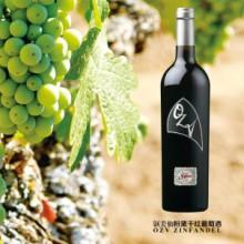 广州OZV仙粉黛红葡萄酒,OZV仙粉黛红葡萄酒厂家,OZV仙粉黛红葡萄酒批发图片