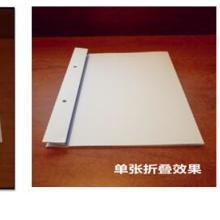 现场制卷系统打印纸 制卷卡纸图片