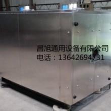 厂家供应用于采暖生活热水烘干干燥的燃油气热水炉 常压热水锅炉热水机热水器热水设备批发