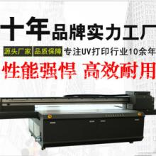 泉州印刷厂UV打印皮革加工 工艺品印刷 喷墨打印 数码直喷 UV打印皮革加工图片