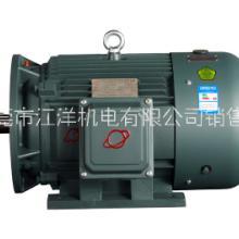 厂家直销YSJ注塑机专用电机 变频三相异步电机 振动电机批发图片
