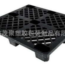 塑料托盘 黑色单面塑胶卡板 塑料栈板 塑胶网格九脚卡板 叉车托盘图片