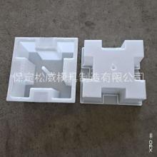 专业加工 定制服务 护坡模具 塑料护坡模具 塑料护坡砖模具 厂家直销质量保证批发