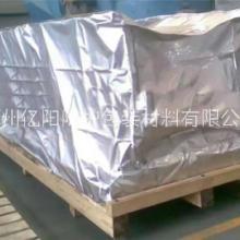 工业用铝箔防锈真空袋 附编织镀铝箔真空袋 大型设备海运出口包装膜批发