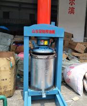 黑龙江白山靖宇江源抚松榨油压饼机榨油自动出饼机多用途图片