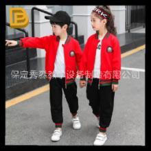 幼儿园园服,学生校服图片