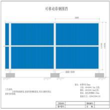 彩钢围挡施工、厂家、工程、市政【广州聚金交通设施有限公司】图片