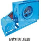 11-62(E式多翼型离心风机 九洲厨房专用排烟风机 静电油烟净化器