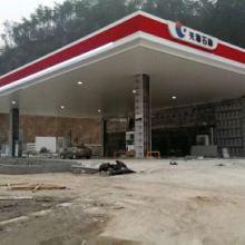加油站整体建设公司,加油站设备承建厂家图片