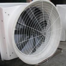 旭丰1460型喇叭型玻璃钢负压风机/喇叭玻璃钢风机批发/0.75KW负压排风机 旭丰1460型喇叭型玻璃钢风机图片