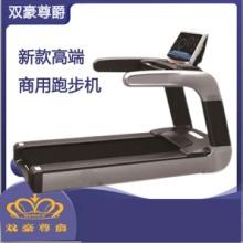 双豪尊爵新款商用跑步机静音电机强劲有力承载力大 大型商用跑步机图片