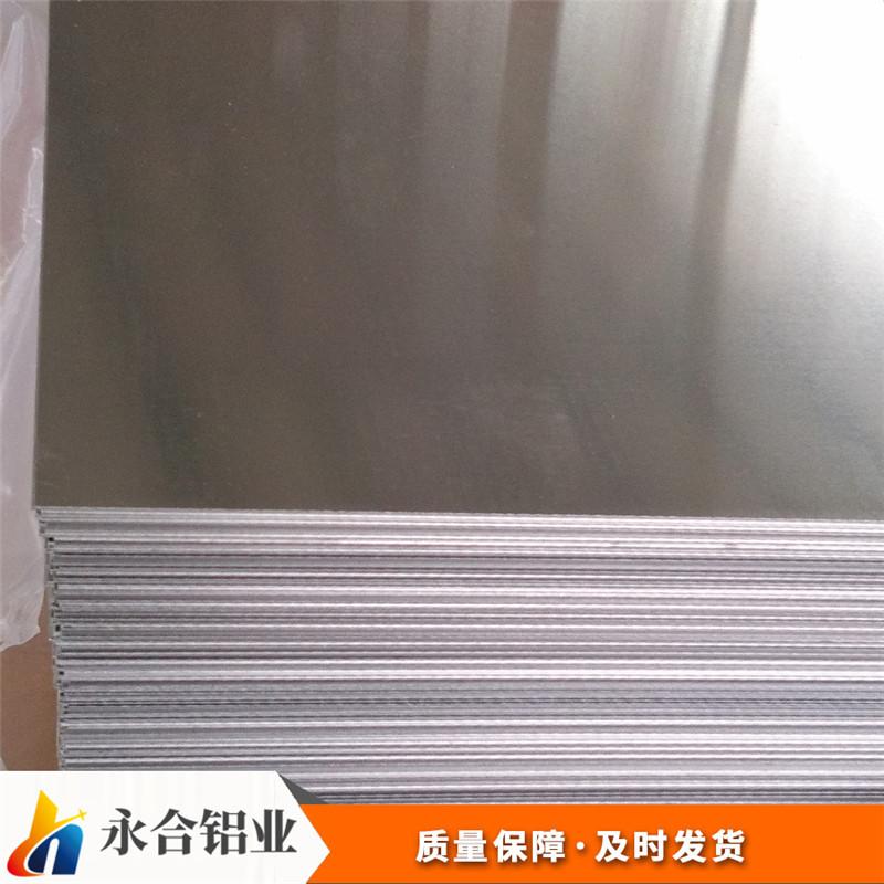 3003合金铝板销售