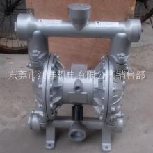 PP塑料气动隔膜泵 QBY气动隔膜泵  PP塑料气动隔膜泵 不锈钢气动隔膜泵图片