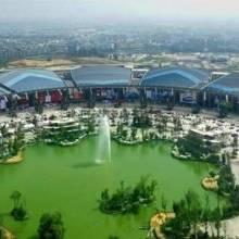 2021第八届中国(西安)国际金属加工展览会 金属加工展1批发