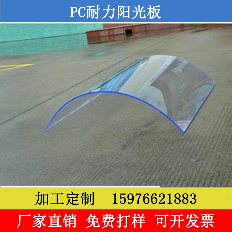 PC耐力板销售