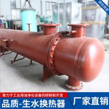 生水换热器供应热交换器 GLC GLL列 管式换热器图片