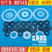 马达耐磨POM垫片电器塑料绝缘垫图片