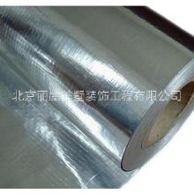 丽屋美墅供应覆易卷材 铝箔隔热卷材 屋面节能材料批发